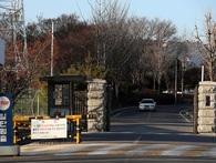 Nhà tù khét tiếng một thời nơi cựu tổng thống Hàn Quốc bị giam giữ