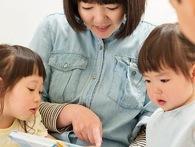Ở một nước tiên tiến như Nhật Bản, bố mẹ chẳng bao giờ cho con có phòng học riêng, lý do là vì...
