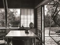 Những ngôi nhà nhiều hình dạng ở Nhật Bản