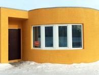 Sử dụng công nghệ in 3D, một startup đã xây hẳn một căn nhà trong vỏn vẹn 24 giờ