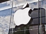 Thông báo tuyển dụng mới nhất của Apple cho thấy đế chế này đang có tham vọng gì?