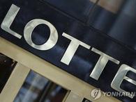 Tập đoàn bán lẻ khổng lồ Lotte Group bán khối nợ trên 3 tỷ USD