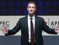 Facebook phóng đại số liệu một cách quá đà: Số người tiếp cận quảng cáo tại Mỹ còn nhiều hơn dân số Mỹ