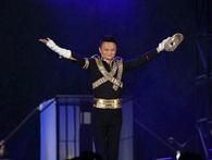 Jack Ma hóa thân thành Michael Jackson trong lễ kỷ niệm 18 năm ngày thành lập Alibaba