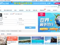 Alibaba nuôi mộng bành trướng du lịch trực tuyến tại Trung Quốc