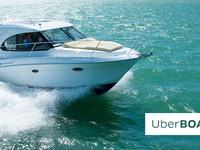 Lấn sân sang vận tải biển, Uber tung dịch vụ chở khách xuyên eo biển Á - Âu