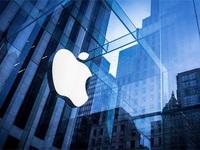 """""""Thắng"""" Chính phủ Mỹ, Apple mất gì?"""