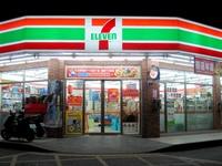 Khởi đầu với 20 cửa hàng và tham vọng thống trị nước Úc, nhưng 7-Eleven đã nhanh chóng bị tẩy chay vì dính bê bối ăn chặn tiền lương của nhân viên suốt 6 năm ròng