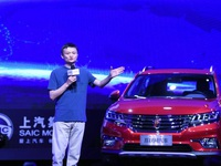 """Alibaba trình làng """"xe hơi Internet"""" đầu tiên của hãng, giá hơn 600 triệu"""