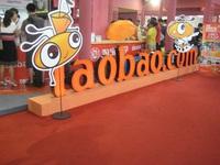 """Alibaba """"muối mặt"""" vì trang web Taobao bị bêu trong danh sách bán hàng giả của Mỹ"""
