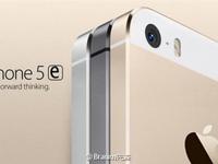 Điện thoại 4-inch mới của Apple sẽ mang tên iPhone 5e