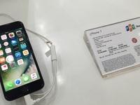 Chỉ cần 7 ngày, người Việt chi tới 600 tỷ đồng mua iPhone 7