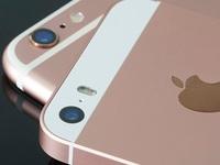 Doanh thu Apple lần đầu sụt giảm sau 13 năm