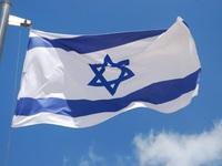 Đại sứ Israel: Kỷ luật quân đội là yếu tố giúp startup thành công