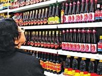 """Những ai đang nắm cổ phiếu """"nước mắm, mì gói"""" Masan Consumer?"""