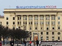 Mỹ quyết định mở rộng các biện pháp trừng phạt nhằm vào Nga