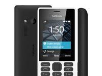 Dế cục gạch Nokia đầu tiên ra mắt dưới triều đại mới