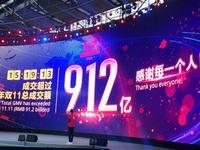 Alibaba chính thức phá kỷ lục ngày Độc thân năm ngoái, đạt doanh thu 14,3 tỷ USD trong 15 tiếng