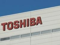 """Bị nghi lỗ tỉ USD từ thương vụ M&A, cổ phiếu Toshiba """"bốc hơi"""" 25% chỉ trong vài phút"""