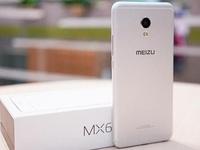 Meizu MX6 chính thức bán tại FPT Shop với giá 6,9 triệu đồng