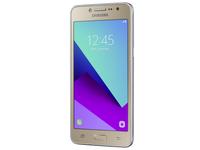 Samsung ra mắt thêm Galaxy J2 Prime, bổ sung màu vàng hồng cho J5 và J7 Prime tiền nhiệm