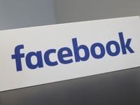 3 bước siêu đơn giản giúp loại bỏ vĩnh viễn tin 'lá cải' trên Facebook