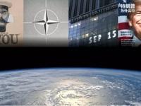 Đã đến lúc bước vào trật tự thế giới mới?