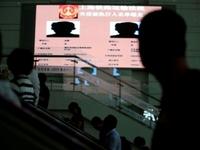 Trung Quốc: Hơn 6,7 triệu con nợ bị cấm đi tàu, máy bay