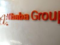 Mua thêm một chuỗi bán lẻ, Jack Ma đang quyết xóa sổ những hình thức bán lẻ manh mún nhỏ lẻ tại Trung Quốc