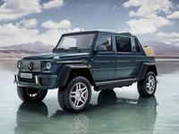 Không tin xe phong cách off-road có thể kếp hợp với Maybach sang trọng? Xem cách Mercedes biến tấu G650 Landaulet giỏi như thế nào