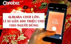 Alibaba chơi lớn: 'Lì xì' cho người dùng 372 triệu USD, các đại gia công nghệ khác cũng rót hàng trăm triệu USD vào cuộc đua mừng tuổi không tiền mặt!