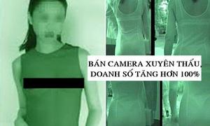 Scandal 'hại mắt' dẫn tới đợt thu hồi 700.000 sản phẩm của Sony: Máy quay có thể nhìn xuyên quần áo giữa ban ngày, dân tình đua nhau đặt hàng, doanh số tăng hơn 100%