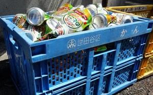 Người Nhật đang phân loại rác nhanh và cực kỳ khoa học như thế nào?