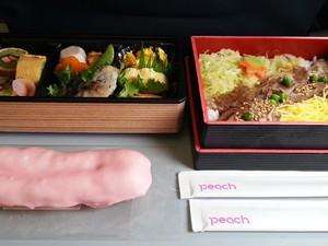 Không phải mọi đồ ăn trên máy bay đều dở, ít nhất với những hãng hàng không sau