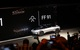 Elon Musk vừa bị thách thức bởi startup xe điện do tỷ phú Trung Quốc chống lưng