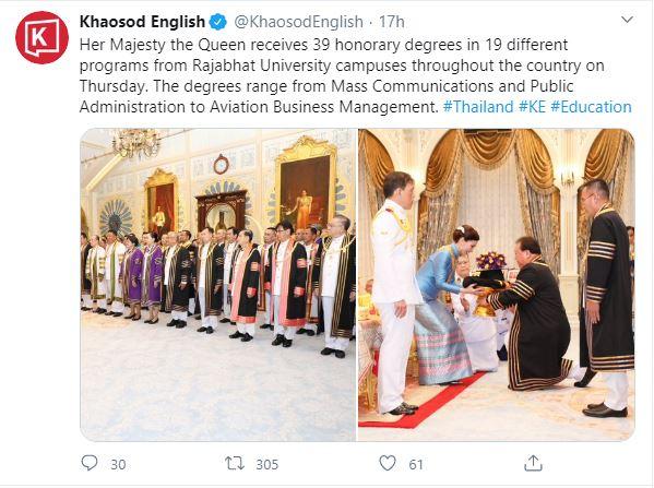 Thái Lan: Hoàng hậu Suthida được ĐH Hoàng gia trao 39 bằng danh dự trong 1 ngày, gây bão MXH - Ảnh 1.