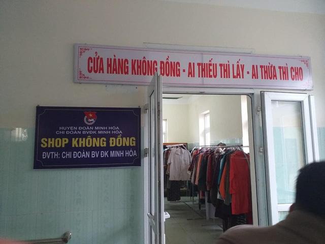 Ấm tình người cửa hàng 0 đồng ngay trong bệnh viện nơi biên giới Quảng Bình - Ảnh 5.