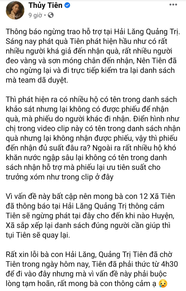 Vụ Thủy Tiên dừng phát tiền cứu trợ ở Hải Lăng - Quảng Trị vì thấy người nhận tiền đeo vàng: Chủ tịch xã lên tiếng lý giải - Ảnh 1.