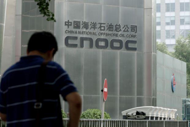 Trump sắp trừng phạt hai công ty hàng đầu Trung Quốc về chip, khai thác dầu - Ảnh 1.