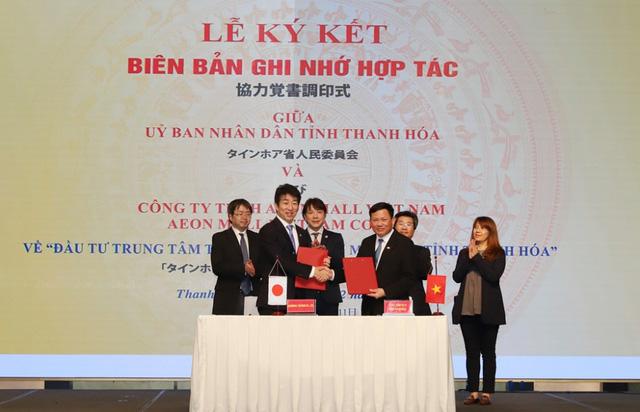 Aeon sẽ xây trung tâm thương mại 190 triệu USD tại Thanh Hoá  - Ảnh 1.