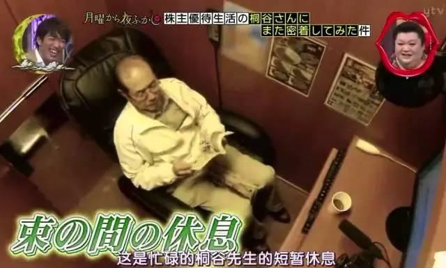 Người đàn ông Nhật sống thoải mái ở Tokyo dù không tiêu một xu, chỉ sống bằng phiếu mua hàng suốt 36 năm  - Ảnh 16.
