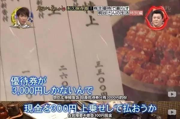 Người đàn ông Nhật sống thoải mái ở Tokyo dù không tiêu một xu, chỉ sống bằng phiếu mua hàng suốt 36 năm  - Ảnh 20.