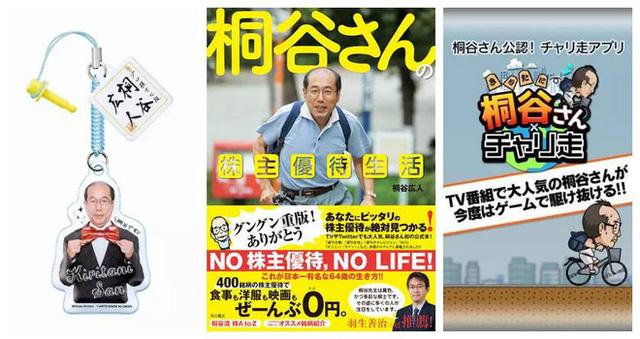 Người đàn ông Nhật sống thoải mái ở Tokyo dù không tiêu một xu, chỉ sống bằng phiếu mua hàng suốt 36 năm  - Ảnh 5.
