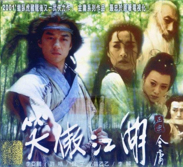 12 bộ phim huyền thoại của màn ảnh Hoa ngữ, nhắc đến thôi là lại bồi hồi nhớ về ngày ấu thơ! - Ảnh 2.