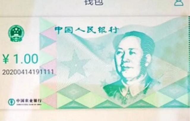 Bloomberg: Việc Trung Quốc phát hành tiền điện tử có ý nghĩa như thế nào? - Ảnh 1.