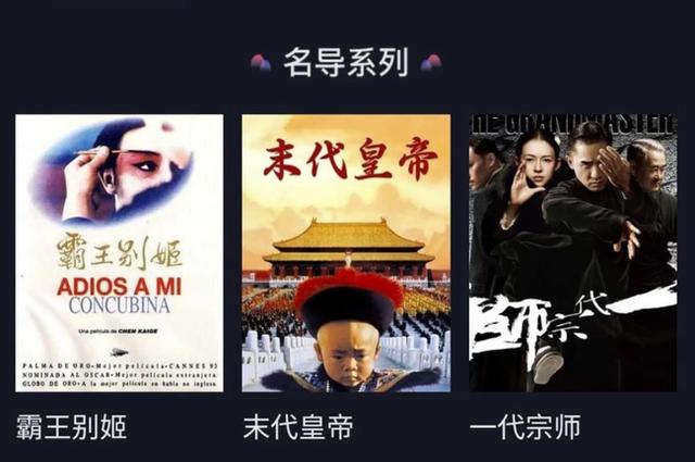 Giữa dịch COVID-19, Tik Tok Trung Quốc chuyển mình thành nền tảng phim trực tuyến: Xem hàng trăm tựa phim nổi tiếng, xem TV show và quẩy nhạc DJ tại nhà  - Ảnh 1.