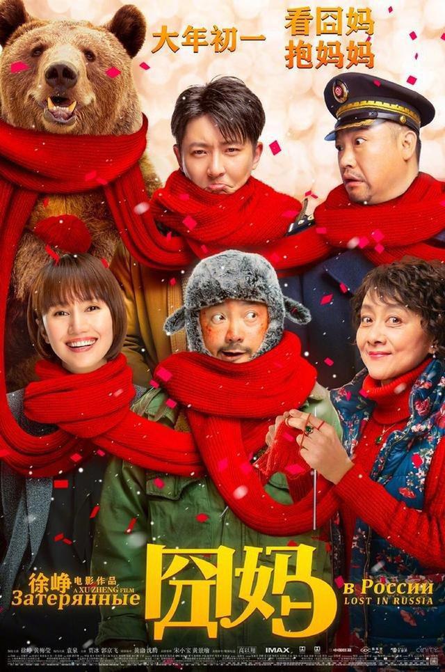 Giữa dịch COVID-19, Tik Tok Trung Quốc chuyển mình thành nền tảng phim trực tuyến: Xem hàng trăm tựa phim nổi tiếng, xem TV show và quẩy nhạc DJ tại nhà  - Ảnh 2.