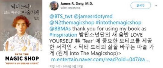 Bước vào cửa hiệu nhiệm màu: Cuốn sách truyền cảm hứng cho nhóm nhạc BTS và bài học về lòng tự trọng, sức mạnh của ý chí - Ảnh 4.