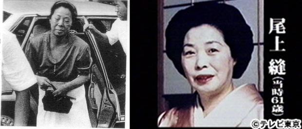 Cuộc đời bí ẩn của Nui Onoue: Từ cô phục vụ nghèo khó trở thành nữ hoàng đầu tư, thao túng vụ lừa đảo lớn nhất lịch sử ngân hàng Nhật Bản - Ảnh 1.