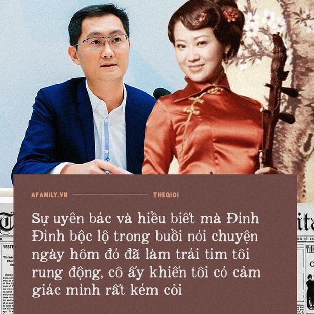 Quen biết qua mạng và kết hôn sau 6 tháng, rốt cuộc nữ nhạc công đàn nhị đã đánh cắp trái tim của tỷ phú giàu nhất nhì Trung Quốc như thế nào? - Ảnh 2.